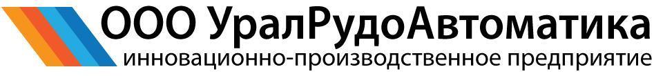 "OOO ""Инновационно-производственное предприятие УралРудоАвтоматика"""