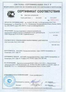 1 216x300 ДЕЯТЕЛЬНОСТЬ